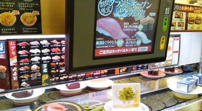 Photo of Sushi Restaurant はま寿司 北見店 at 本町2-50-1, 北見市, Japan