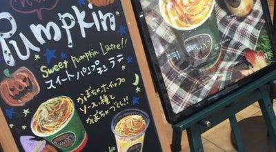 Photo of Coffee Shop タリーズコーヒー 宇都宮ベルモール店 at 陽東6-2-1, 宇都宮市 321-8555, Japan