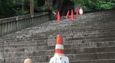 Photo of Temple 慈光寺 at 塙田1-3-3, 宇都宮市 320-0027, Japan