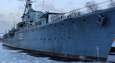 Photo of History Museum HMCS Haida National Historic Site of Canada at 658 Catharine Street North, Hamilton, ON L8L 4V7, Canada
