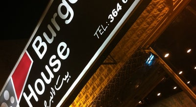 Photo of Burger Joint Burger House | بيت البرجر at Unaizah 51911, Saudi Arabia