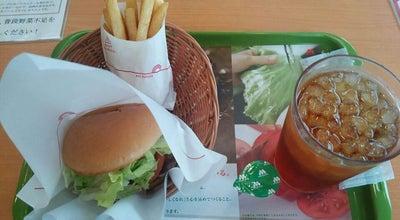 Photo of Burger Joint モスバーガー 鹿屋バイパス店 at 郷之原町11948-4, 鹿屋市 893-0065, Japan