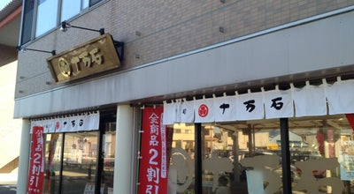 Photo of Candy Store 十万石 吹上店 at 吹上本町1-1-1, 鴻巣市, Japan