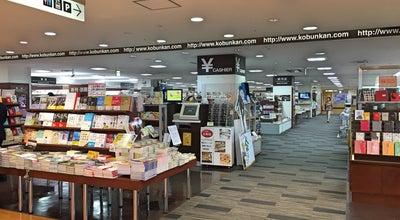 Photo of Bookstore 廣文館 広島駅ビル店 at 南区松原町2-37, 広島市 732-0822, Japan