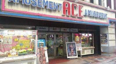 Photo of Arcade アミューズメントエース津田沼 at 前原西2-15-1, 船橋市 274-0825, Japan
