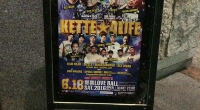 Photo of Nightclub LOVE BALL at 久茂地2丁目13番14号, Naha 900-0015, Japan