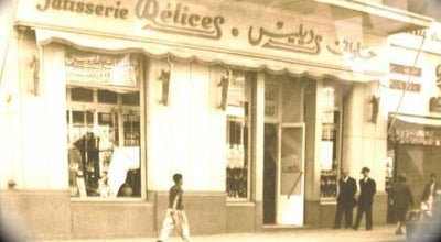 Photo of Dessert Shop Délices at 46 Saad Zaghloul Sq, Alexandria, Egypt