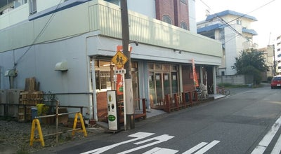 Photo of Brewery Craft Beer Moon Light 本店 at 多摩区登戸1818, 川崎市 214-0014, Japan