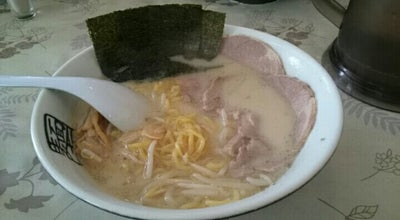 Photo of Ramen / Noodle House 麺幸 at 中央2-9-12, むつ市 035-0073, Japan