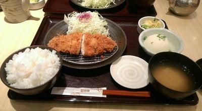 Photo of Japanese Restaurant とんかつ 和幸 エキナカ郡山駅店 at 燧田195, 郡山市 963-8003, Japan