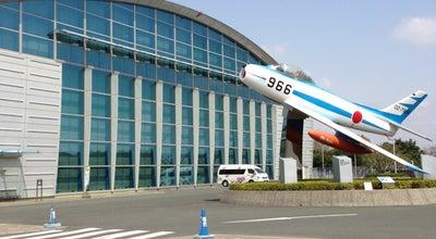 Photo of Museum 航空自衛隊 浜松広報館 (エアーパーク) at 西区西山町無番地, 浜松市 432-8551, Japan