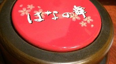Photo of Sake Bar はなの舞 幕張本郷店 at 花見川区幕張本郷1-2-20, 千葉市 262-0033, Japan