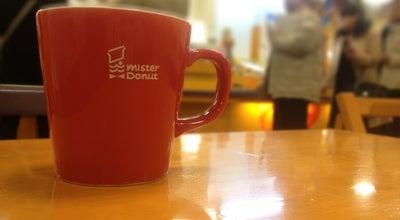 Photo of Donut Shop ミスタードーナツ 郡山駅前ショップ at 駅前2-3-12, 郡山市, Japan