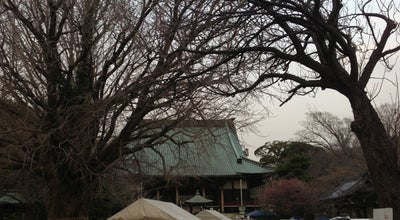 Photo of Historic Site 東海道53次 藤澤 遊行寺 at 西富1丁目8−1, 藤沢市, Japan