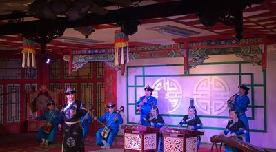 Photo of Concert Hall Tumen Ekh Ensemble at Mongolia