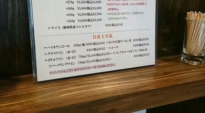 Photo of Steakhouse STEAK DINER ARIYOSHI at 葵区伝馬町19-7 Ism伝馬 1f, Shizuoka, Japan