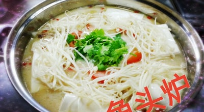 Photo of Chinese Restaurant 家乡味 at Kulai, Malaysia