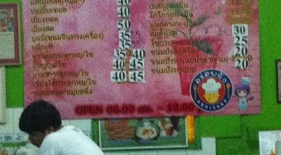 Photo of Breakfast Spot กาแฟซุปเปอร์หมู,หลัง ร.ร.กัลยานวัตร at Thailand