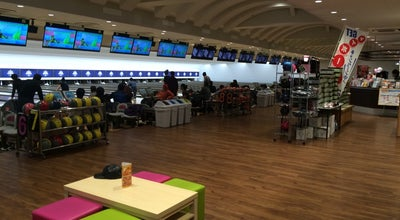 Photo of Bowling Alley 鈴鹿グランドボウル at 三日市町赤土田1053, 鈴鹿市 513-0803, Japan