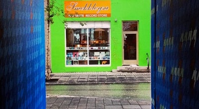 Photo of Record Shop Smekkleysa Plötubúð at Laugavegur 35, Reykjavik, Iceland