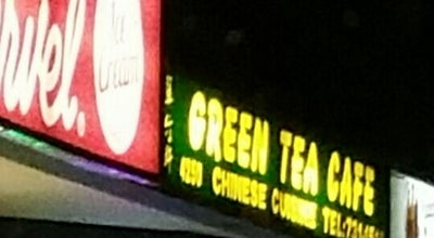 Photo of Chinese Restaurant Green Tea Cafe at 4250 Hicksville Rd, Bethpage, NY 11714, United States