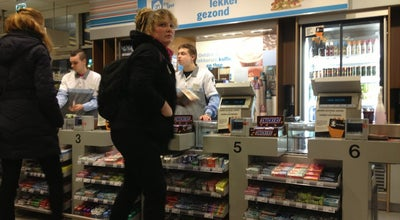 Photo of Convenience Store Albert Heijn to go at Neckerspoel 10, Eindhoven 5611 AD, Netherlands