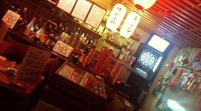 Photo of Cafe 駄菓子 Caffe&Bar ドロップ at 七松町1ー1ー10, 尼崎市 660-0052, Japan