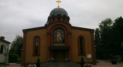 Photo of Church Serbisch-Orthodoxe Kirche Sv. Sava at Wanheimer Str. 54, Düsseldorf 40472, Germany