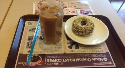 Photo of Donut Shop ミスタードーナツ ゆめタウン中津 at 島田134-17, 中津市 871-0033, Japan