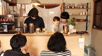 Photo of Cafe terzo tempo at 桜井町2-5-30, 高知市 780-0821, Japan