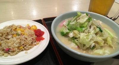 Photo of Chinese Restaurant 中華菜館 かたおか at 大黒町7-15, 長崎市 850-0057, Japan