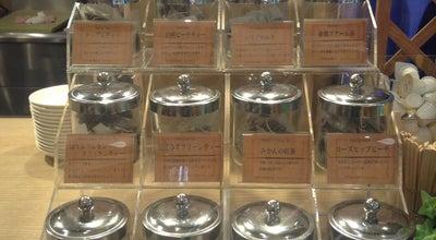Photo of Coffee Shop 時ノ和珈琲 at 美園町5丁目1-1, Wakayama 640-8331, Japan