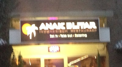 Photo of Asian Restaurant Restaurant Anak Blitar at Concourslaan 8a, Hoofddorp 2132 DK, Netherlands