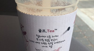 Photo of Bubble Tea Shop 貢茶(공차) / GONG CHA at 동안구 흥안대로 415, 안양시, South Korea