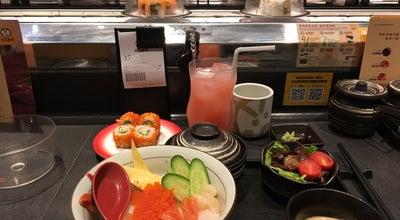 Photo of Sushi Restaurant 元気寿司 元气寿司 Genki Sushi at 138 Wangfujing Ave, Beijing, Be, China