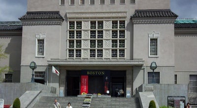 Photo of Art Museum 大阪市立美術館 (Osaka City Museum of Fine Arts) at 天王寺区茶臼山町1-82, 大阪市 543-0063, Japan