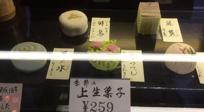 Photo of Food 若松園 本店 at 札木町87, 豊橋市 440-0893, Japan