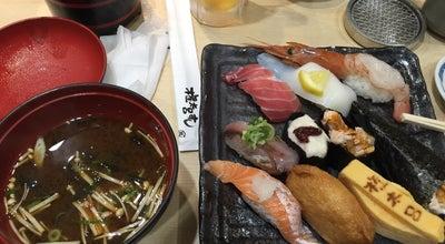 Photo of Sushi Restaurant 権太呂すし 北野坂店 at 中山手通1-9-21, 神戸市中央区 650-0004, Japan
