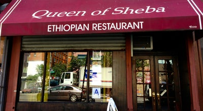 Photo of Ethiopian Restaurant Queen Of Sheba at 650 10th Ave, New York, NY 10036, United States