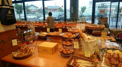Photo of Bakery 王様のよりみち at 古田刈3-1-4, 敦賀市 914-0045, Japan