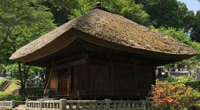 Photo of Temple 中禅寺 at 前山1721, 上田市 386-1436, Japan
