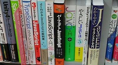 Photo of Bookstore 宮脇書店 児島店 at 児島小川町3674-1, 倉敷市 711-0912, Japan