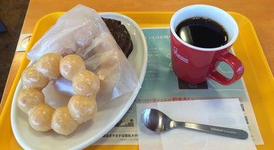 Photo of Donut Shop ミスタードーナツ 蒲郡ショップ at 旭町9-16, 蒲郡市 443-0045, Japan
