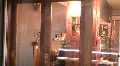 Photo of Dessert Shop ビゾン フュテ Pàtisserie Bison futé at 南区西九条池ノ内町96-3, 京都市, Japan