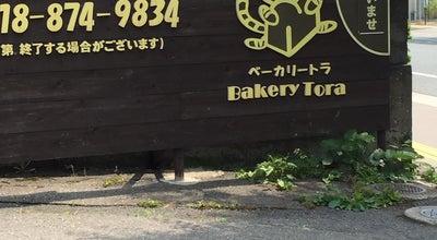 Photo of Bakery ベーカリートラ at 日本, 秋田市, Japan