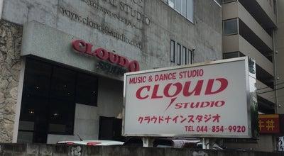 Photo of Recording Studio クラウドナインスタジオ 宮前平店 at 宮前区馬絹2874-1, 川崎市 216-0035, Japan