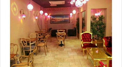 Photo of Coffee Shop Gönül Kahvesi at Orhanlar Mh. Yalı Cd. No:46, Ereğli 67300, Turkey