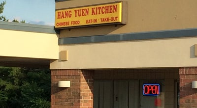 Photo of Chinese Restaurant Hang Yuen Kitchen at 1664 N Main St #20, North Canton, OH 44720, United States
