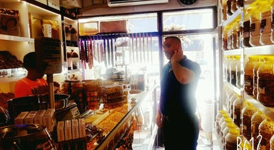 Photo of Candy Store HARMAN KURUYEMİŞ at Ibrahim Turan Cad No:5/b, İZMİR/MENDERES, Turkey