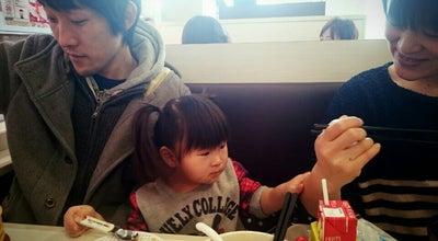 Photo of Sushi Restaurant 魚べい 仙台泉店 at 泉区大沢3-9-1, 仙台市 981-3137, Japan